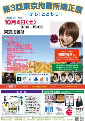 2014-10-04.jpg