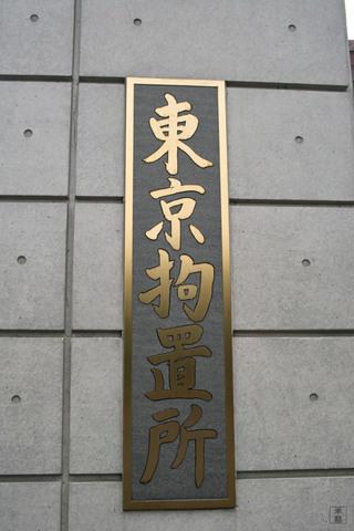 SDIM0052.jpg